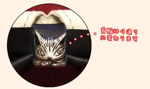 0130-kubiwa-8.jpg