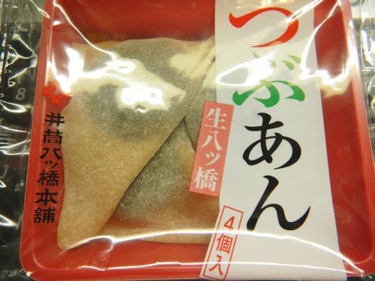0514-yatuhashi-2.jpg
