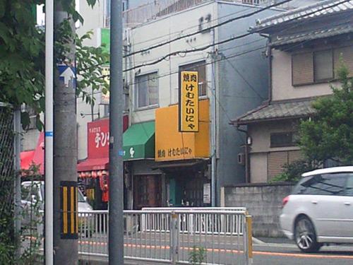 0609-yaki-02.jpg
