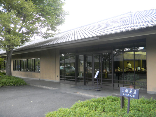 0905-yamamoto-04.jpg