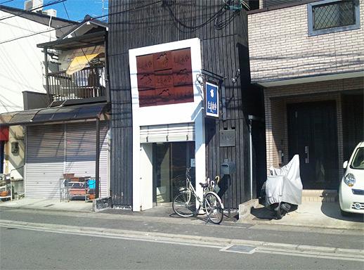 1024-tamaki-01.jpg