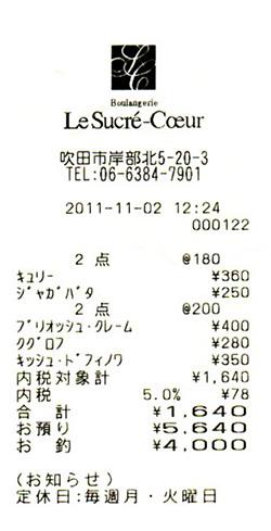 1103-pan-06.jpg
