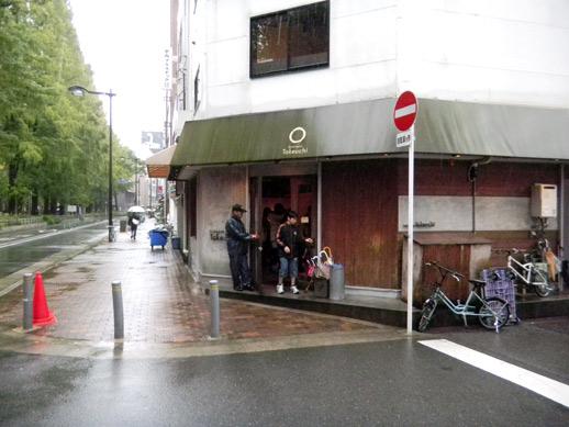 2011-11-19-takeuti-01.jpg
