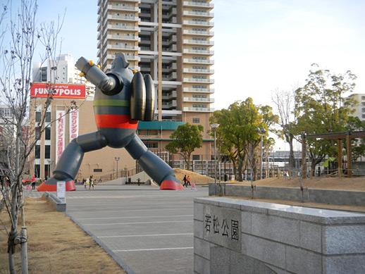 2012-01-22-kobe-03.jpg