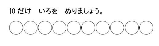 2012-05-30-02.jpg