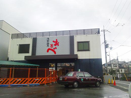 2012-06-19-otabe-01.jpg