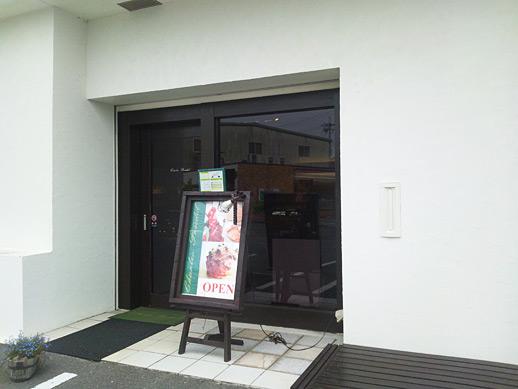 2012-06-28-sennan-04.jpg