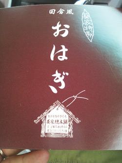 2012-09-19-kyoto-09.jpg