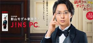 2013-07-20_kanazawa-43.jpg