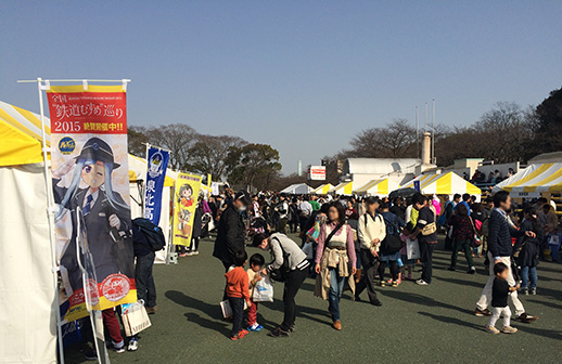 2015-04-08 tetsudo-06.jpg