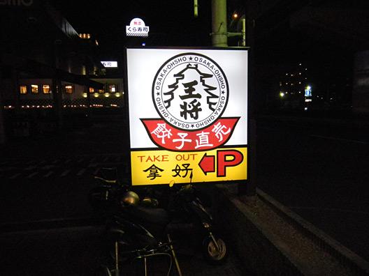 230413-osho-2.jpg