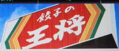 230413-osho-7.jpg
