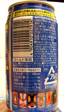 DSCF1812.JPG