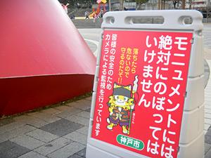 2012-01-22-kobe-04.jpg