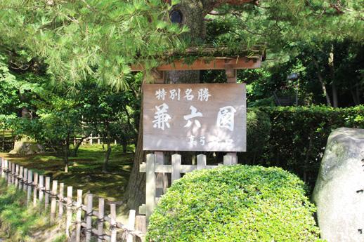 2013-07-20_kanazawa-01.jpg