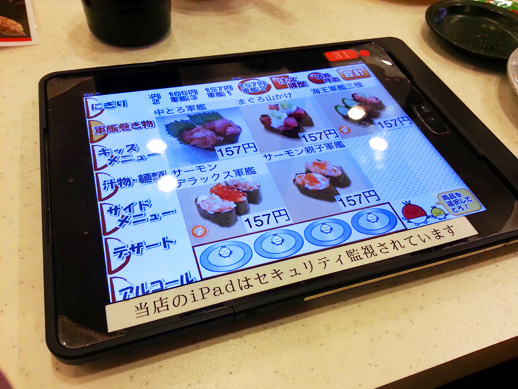 2013-11-14-kaiou-04.jpg