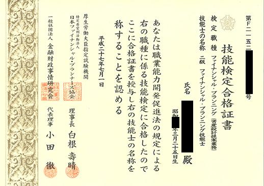 2015-07-04.jpg